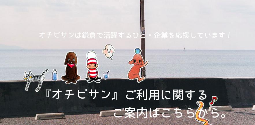 スクリーンショット 2015-12-15 11.52.33