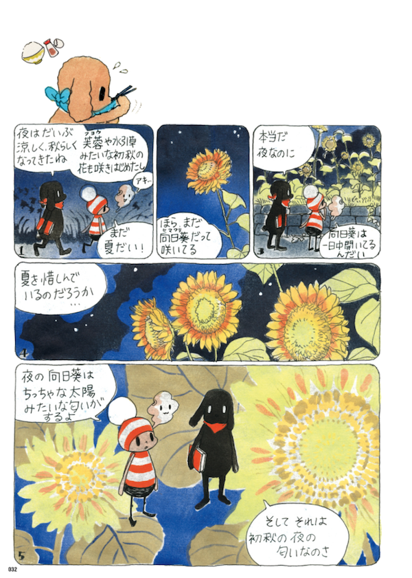 スクリーンショット 2017-08-27 16.17.59